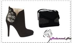 Süet Deri Çanta ve Ayakkabı Modelleri