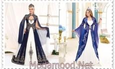 2019 Mavi Bindallı Modelleri