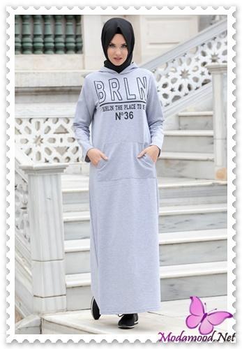 4019032f2d79a Tesettür Günlük Elbise Modelleri – modamood.net -1 - Modamood.Net ...